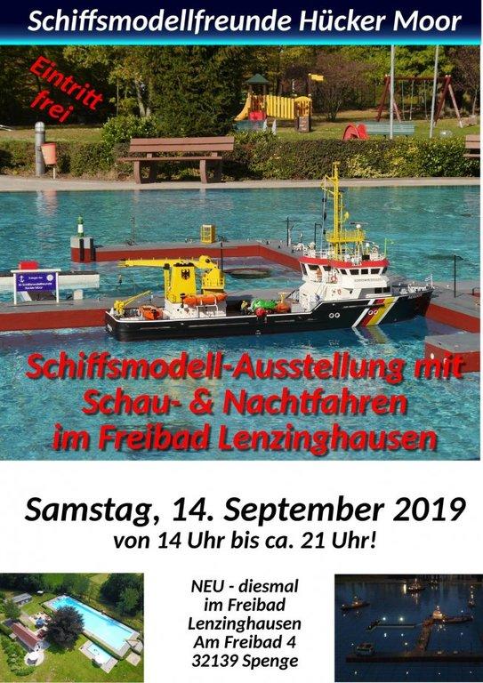 smf_plakat_freibad_2019_entwurf_1.jpg